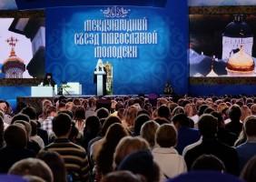 "Patriarch Kirill: ""The Lack of Morals…"
