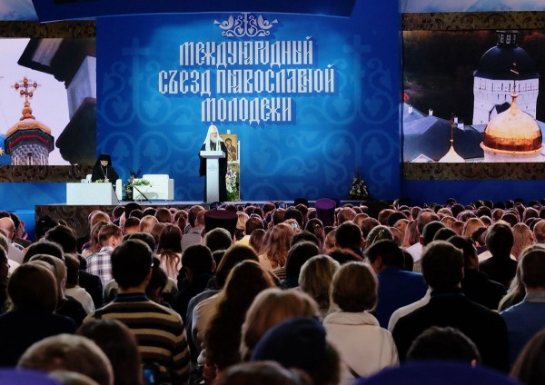 "Patriarch Kirill: ""The Lack of Morals Is Incompatible with Happiness"""