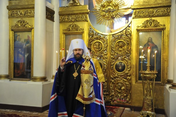 Metropolitan Hilarion: The Lord Calls All of Us to Apostolic Service