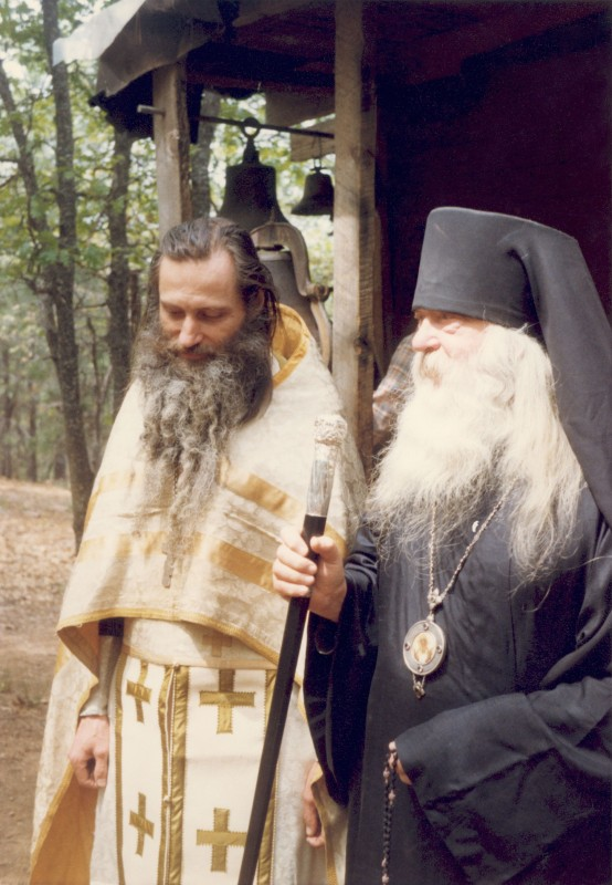 Bishop Nektary of Seattle