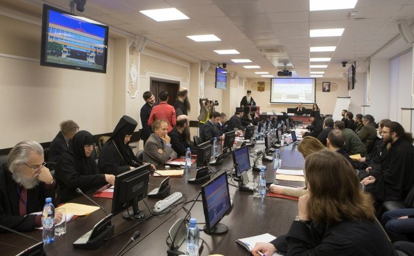 2nd International Patristic Conference concludes its work