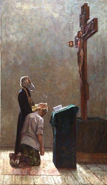 Confession: A Primer
