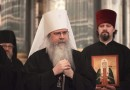 "Metropolitan Tikhon: Prayer, fasting and almsgiving are not ""optional"""