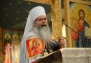 Message of His Beatitude, Metropolitan Tikhon, for Sanctity of Life Sunday 2020