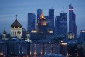 'Eye of Sauron' installation canceled in Moscow