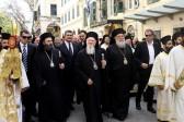Ecumenical Patriarch Bartholomew Visits Corfu