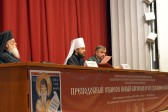 The Second International Patristic Conference Opens in Moscow