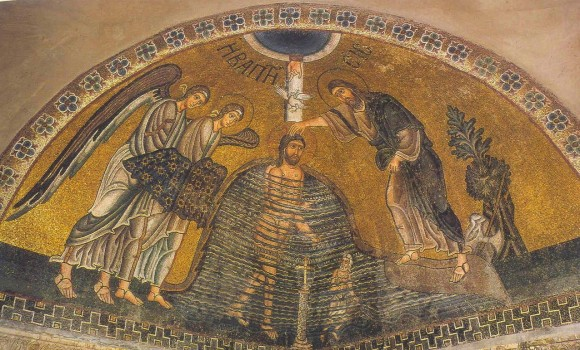 Mosaic from the Cathedral of the Monastery of Hosios Loukas in Phocis. Eleventh century. Greece.