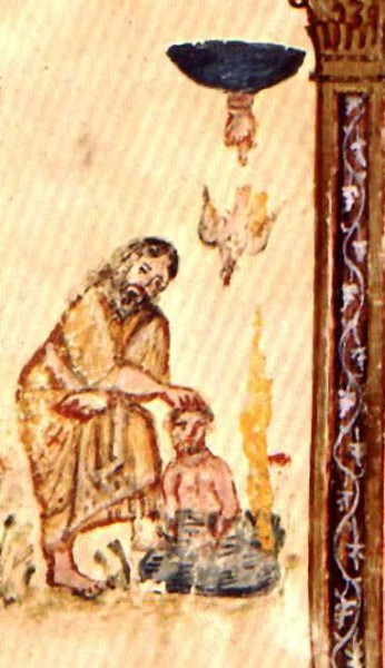 Miniature. Codex. 586. Laurentian Library, Florence, Italy. Fragment.