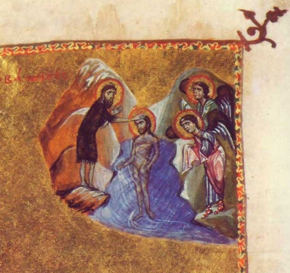 Gospel Miniature. Second half of the twelfth century. Moscow. Fragment.