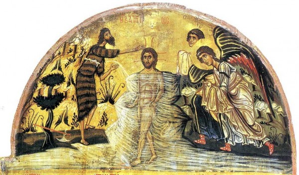 The Lord's Baptism: Icons, Frescoes, and Mosaics