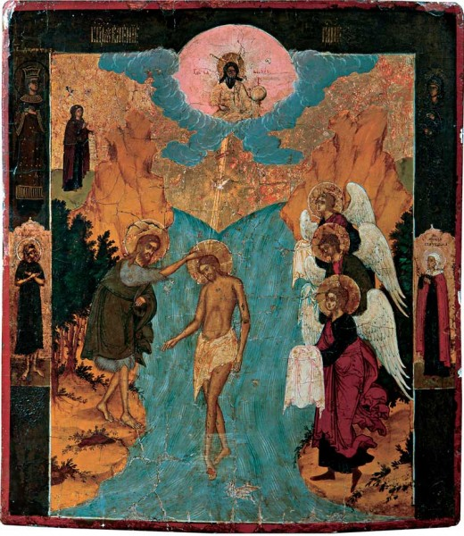 Theophany with saints. End of the eighteenth to beginning of the nineteenth centuries. Rybinsk Museum-Reserve.