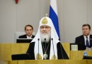 His Holiness Patriarch Kirill speaks at the 3rd Christmas Parliamentary Meetings in the Russian State Duma