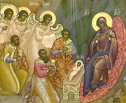 Giving Birth to the God-Child in our Hearts and Souls: On the Eve of the Nativity