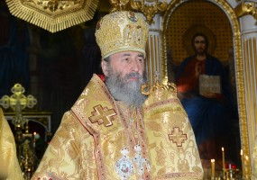 Metropolitan Onuphrius: Can the Nativity Stop…