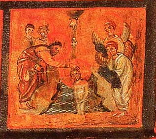 Sancta Sanctorum chapel reliquary. Sixth century. Vatican Museums. Fragment.