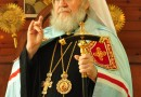 Christmas Epistle of His Eminence Metropolitan Hilarion of Eastern America and New York, First Hierarch of the Russian Church Abroad