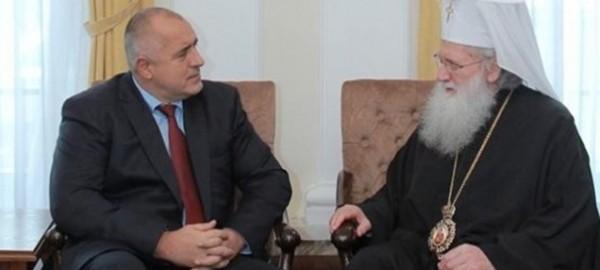 Bulgarian PM, Patriarch condemn terrorism