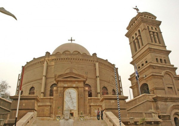 Cairo: Church of St. George Inauguration on April 24