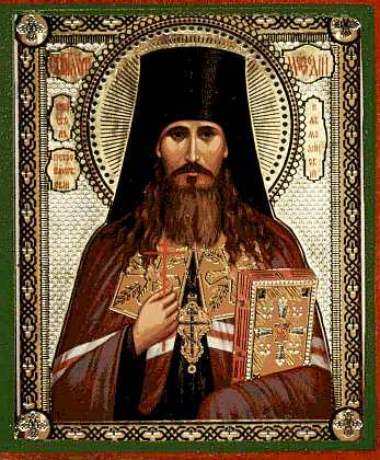 Icon of Bishop Methodius (Krasnoperov) – sttatiana-omsk.ru