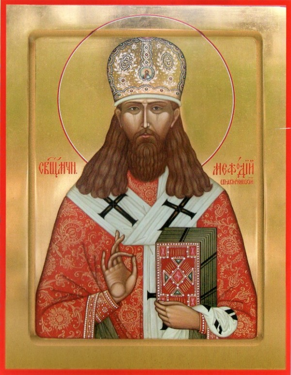 Icon of Hieromartyr Methodius (Krasnoperov) – fond.ru