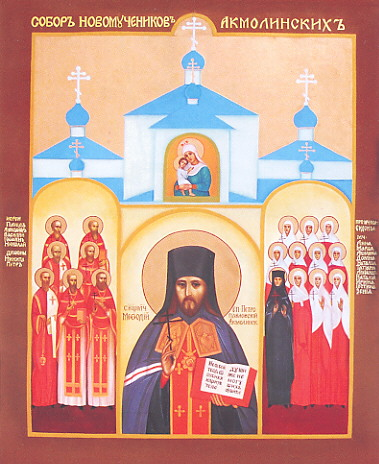 Icon of the New Martyrs of the Akmola Region; St. Methodius (Krasnoperov) is in the middle – fond.ru