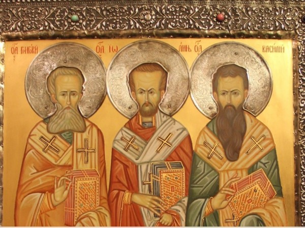Το the Three Hierarchs