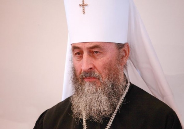Metropolitan Onufry of Kiev and All Ukraine calls for end to war