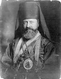 The 100th Anniversary of the Repose of St. Raphael, Bishop of Brooklyn