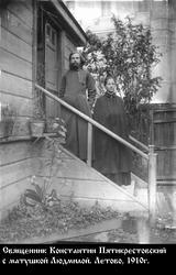 Fr. Constantine Pyatikrestovsky with Matushka Ludmila in the village of Letovo, where he served from 1903-1913. Photo taken in 1910. Source: pstbi.ru