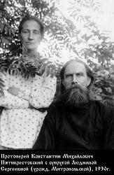 Archpriest Constantine Pyatikrestovsky with his wife Ludmila Sergeevna, 1930. Photo: pstbi.ru