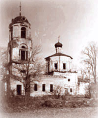 The Theotokos of the Sign Church in Kholmy, Istra district, Moscow region, the beginning of the twentieth century. Photo: znamenie.org