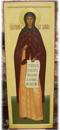 The Icon of the New Martyr Daria Zaysteva, the Theotokos of the Sign Church in Kholmy. Source: znamenie.org
