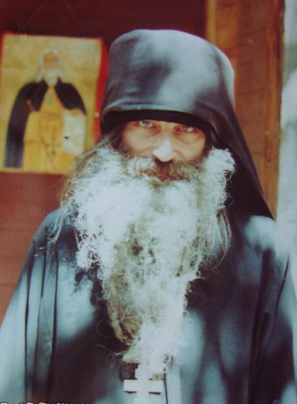 Fr Seraphim (Rose)