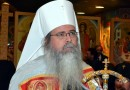 Metropolitan Tikhon: The teaching of our Holy Church on the Mystery of Marriage remains the same
