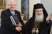 Israel's President Pays Unexpected Easter Visit to Orthodox Patriarchate