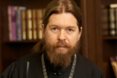 Church will release results of the Yekaterinburg relics expertise by the second quarter of 2017
