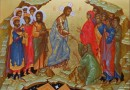 """""""Pascha is People's Passage from Sin to Righteousness Through the Death and Resurrection of Christ"""""""