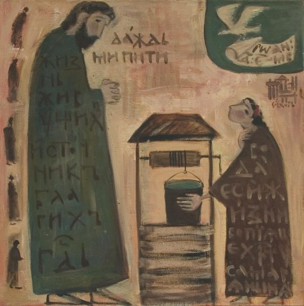 What does Christ Say to Us at the Well? – On the Sunday of the Samaritan Woman