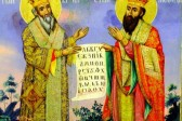 Bulgarian Orthodox Church commemorates Saints Cyril and Methodius