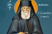 The Russian Church Adds the Name of the Venerable Paisios of Mount Athos to its Menology