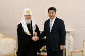 His Holiness Patriarch Kirill meets with Mr. Xi Jinping, President of the People's Republic of China