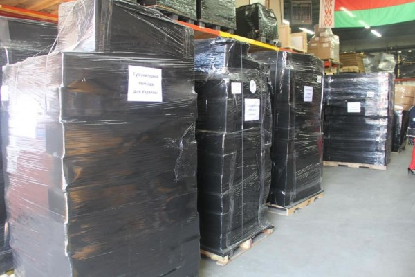 Parishioners of the Patriarchal Parishes in the USA and the Eastern American Diocese of the Russian Church Abroad Send Over 7 Tons of Humanitarian Aid to the Peaceful Residents of Southeastern Ukraine