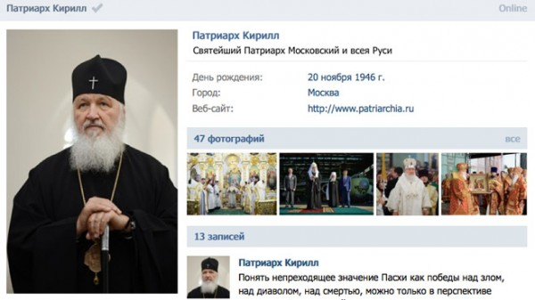 Patriarch Kirill's page in VKontakte was viewed more than a million times for the first three days