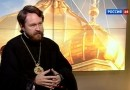 Metropolitan Hilarion: Terrorism And Extremism in the Middle East Continue Growing And Spreading Like a Plague