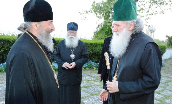 Metropolitan Onufry of Kiev and all Ukraine arrives for the 1150th anniversary of the baptism of Bulgaria