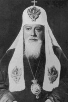 Patriarch Alexy I's Homily on Victory…