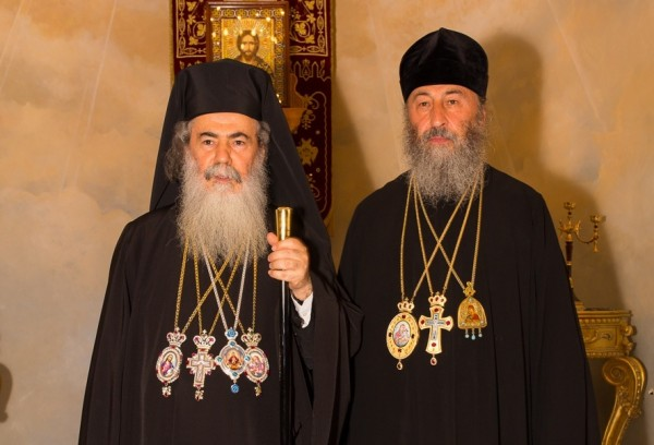 Primate of the Orthodox Church of Jerusalem meets with Metropolitan Onufry of Kiev and all Ukraine