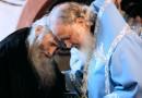Royal Inadequacies of Royal Priesthood