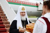 His Holiness Patriarch Kirill arrives in Minsk